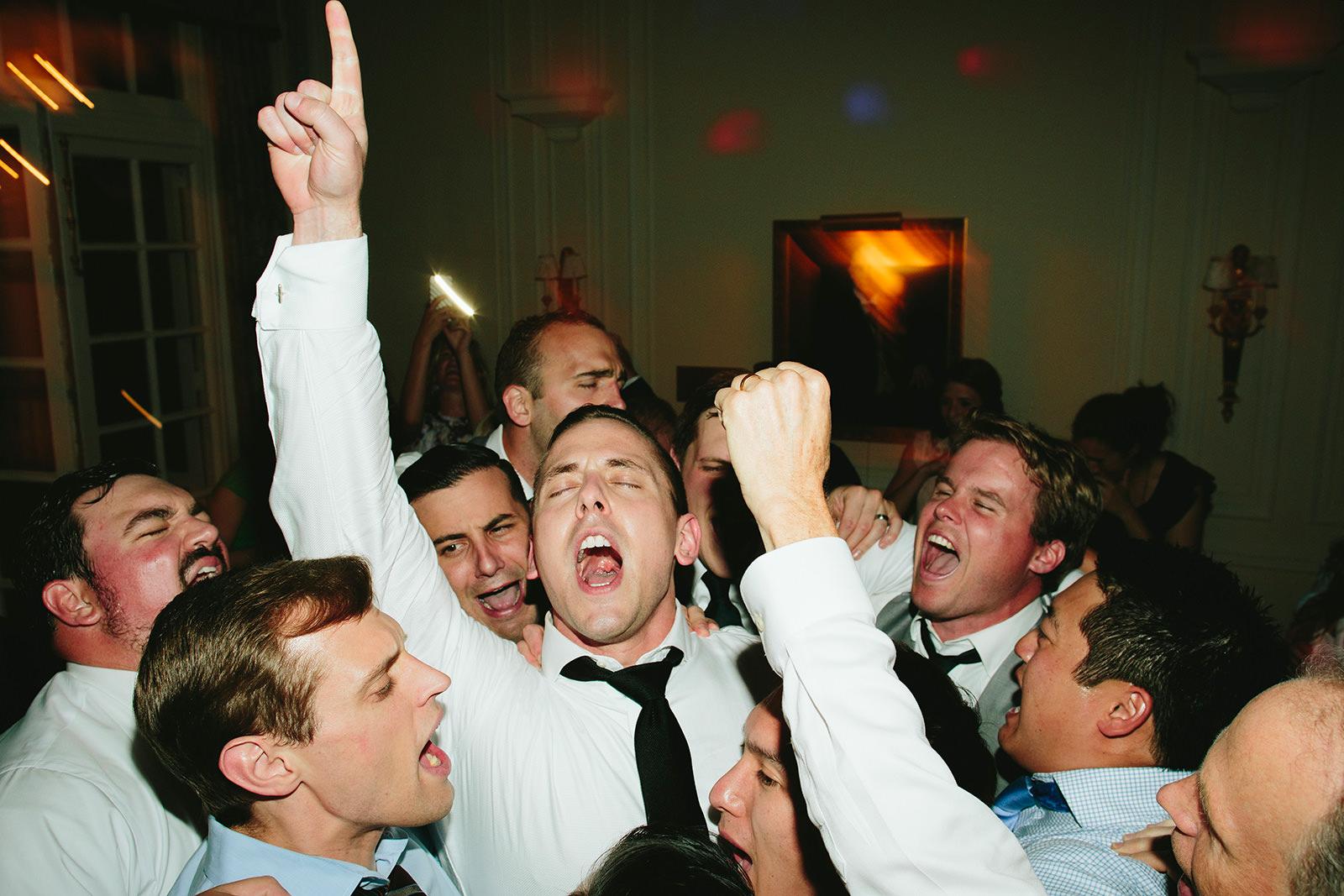 duke mansion weddings
